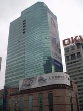 飞雕国际大厦