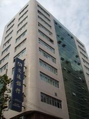 中福实业大厦