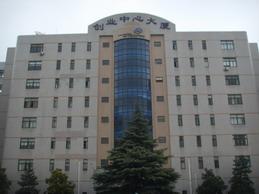 漕河泾创业中心大厦