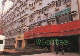 宏业商务中心