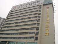 新亚药业大厦
