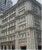 汇中商务楼