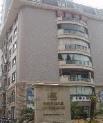 华融国际大厦