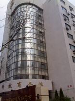 科技商务楼