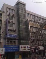 大盈商务中心