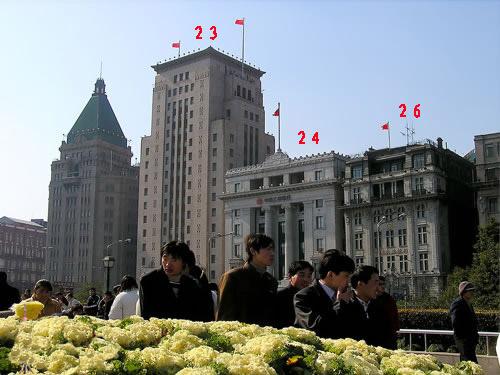 外滩23号(中国银行大厦)