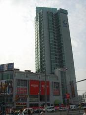 中环国际大厦