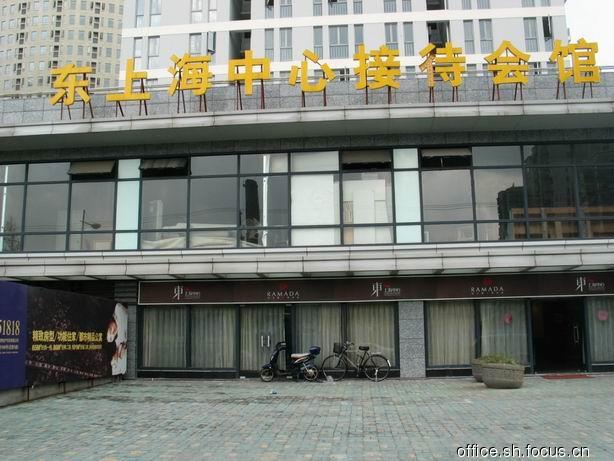 上海品牌中心