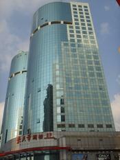 福德商务中心