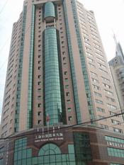 上海信息技术大厦