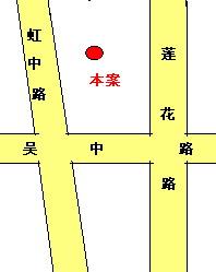 虹桥盛世莲花广场