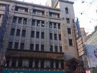 国旅商务楼