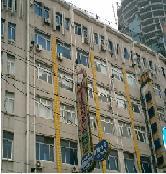 南京商务楼