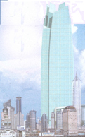 恒利国际大厦