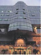 朝代商务中心