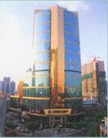 环球世界大厦