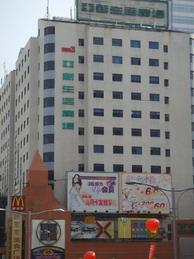 昆仑商务中心