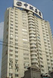 中环商务大厦