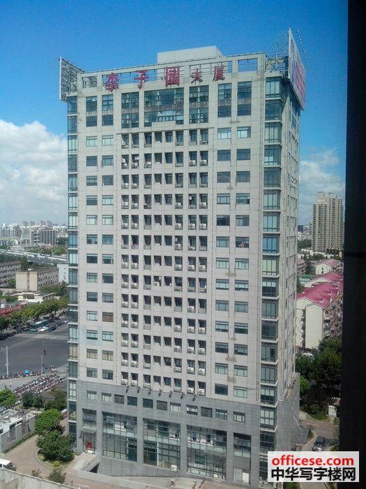 上海天地软件园_【图】李子园大厦写字楼出租 | 李子园大厦305平米,精装带家具,近 ...