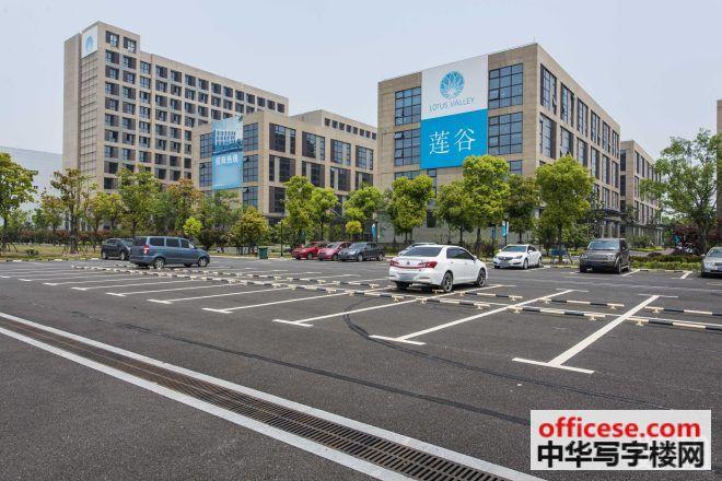 莲谷新兴科技产业园