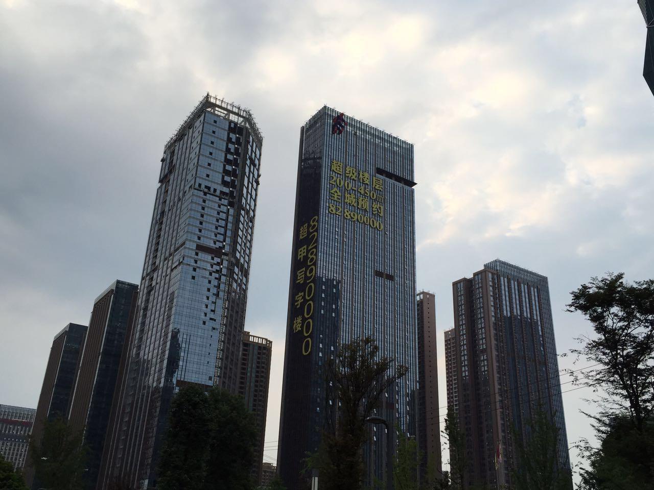 东方希望天祥广场