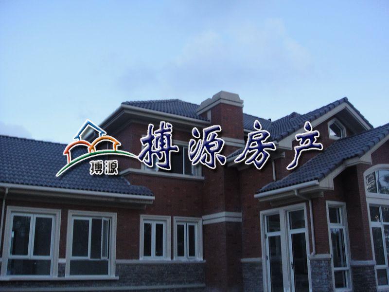 东方高尔夫别墅