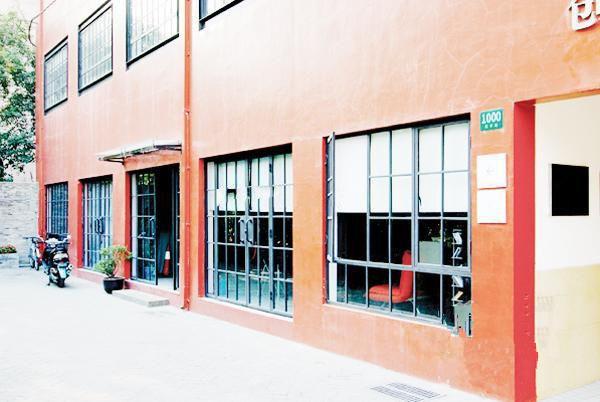 1000创意产业中心-传媒文化园