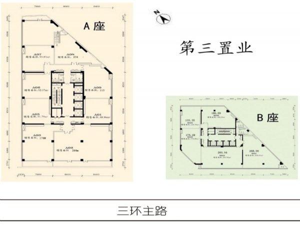 第三置业写字楼平面图