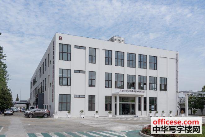 金融科创产业园