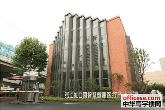 张江虹口园智慧健康医疗产业基地