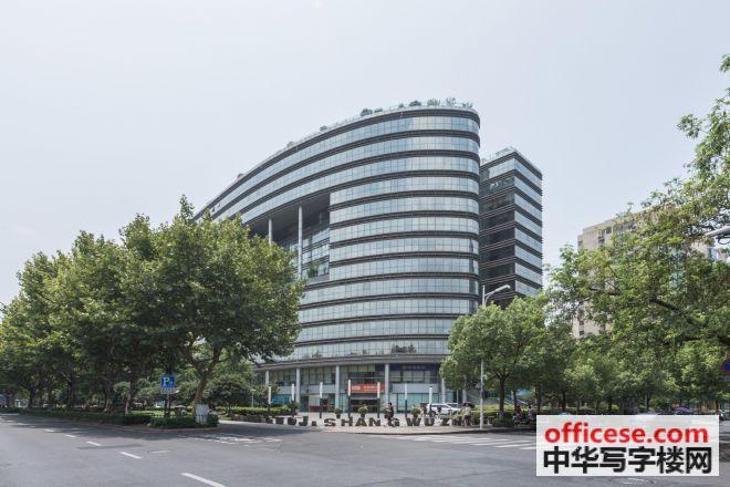 嘉华国际商务中心