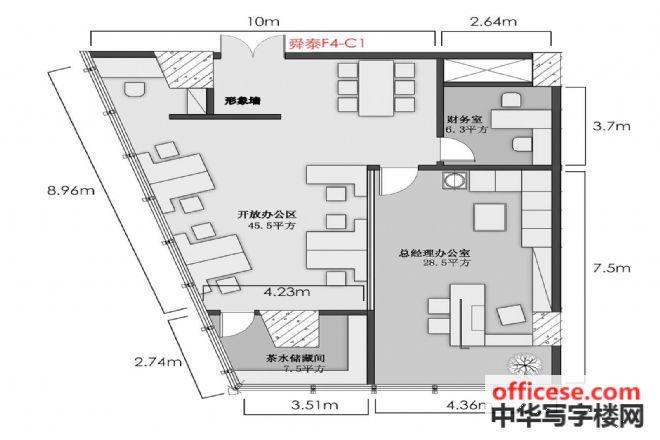 舜泰广场2号楼4楼