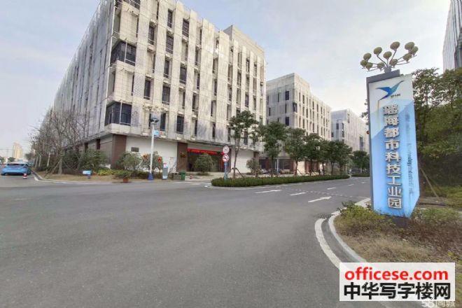 瑶海科技产业园