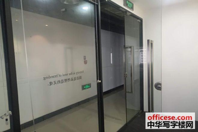 观音山商务营运中心