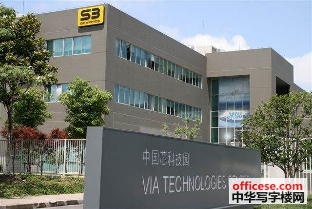 中国芯科技园