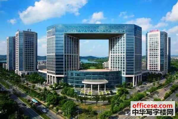 国家工业设计园 集成电路中心 现代国际 530大厦