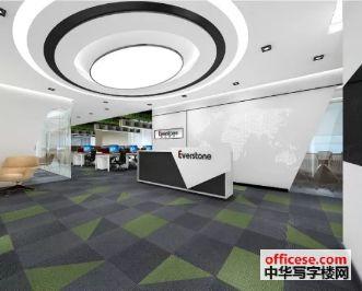 恒石国际中心
