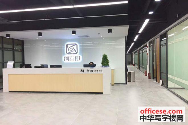 广州创锦创业产业园