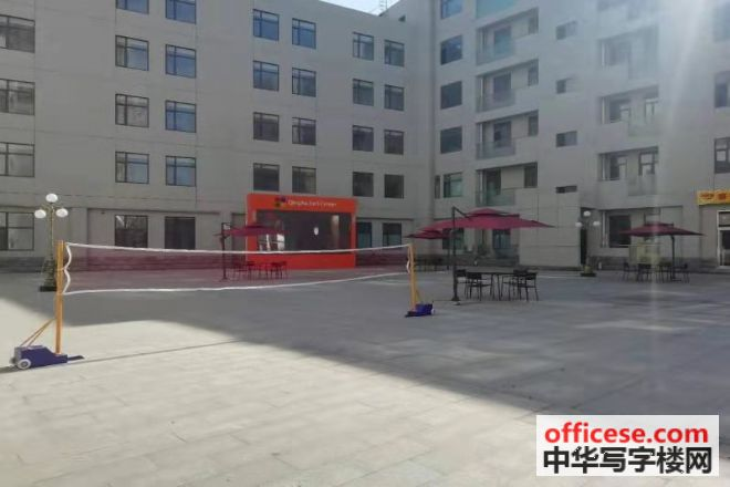 青奥国际中心