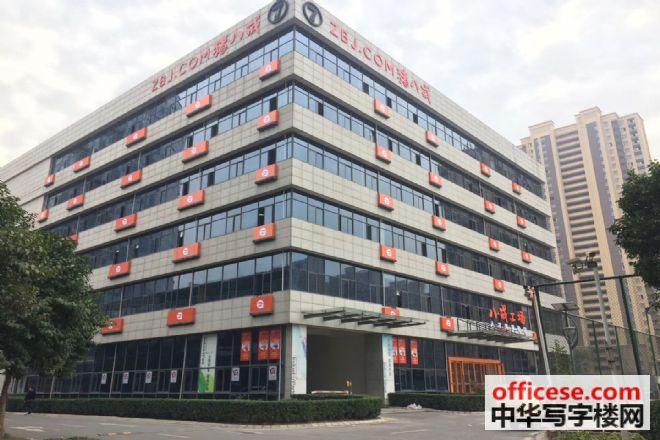 中原广告产业园