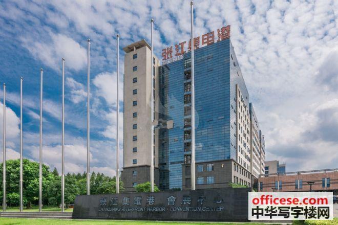 张江集电港+张江国创中心