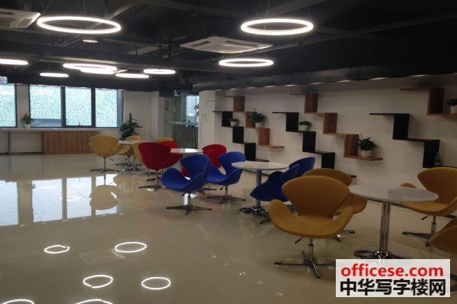创新中国产业园