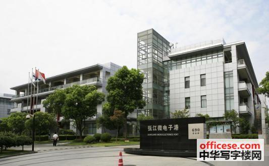 张江药谷核心科技园