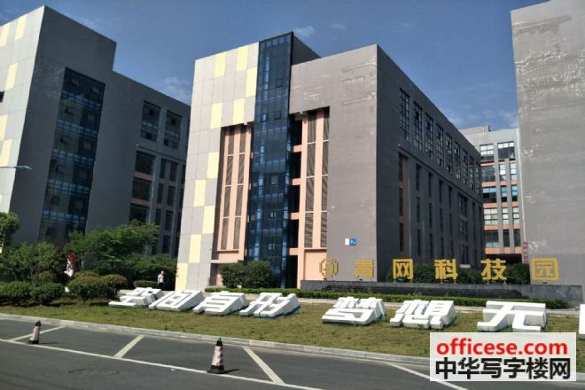 安徽青年电子商务产业园