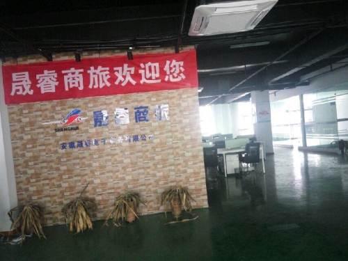青网科技园