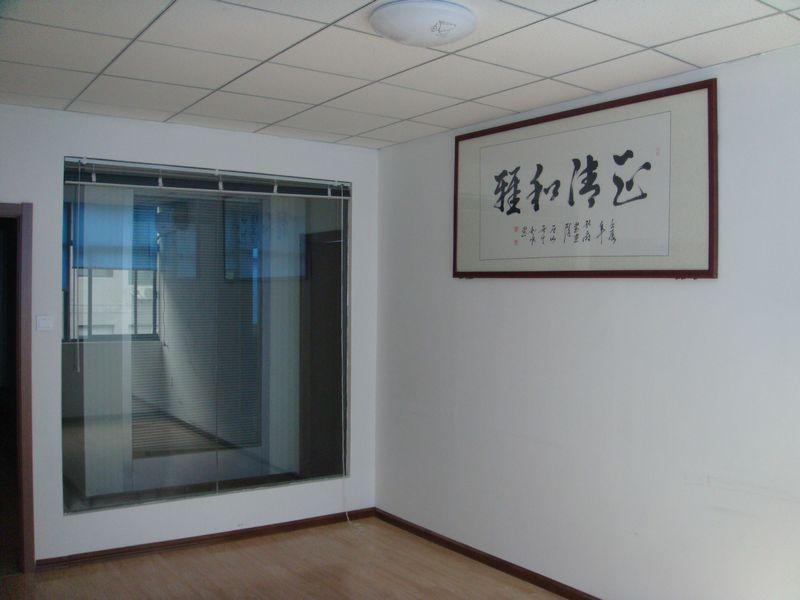 济南留学生创业园