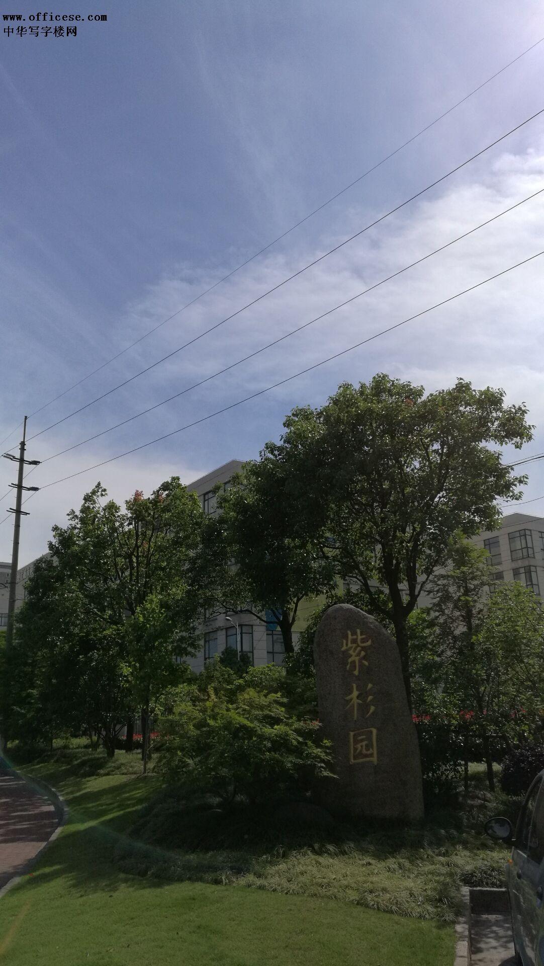 华盛国际商务花园