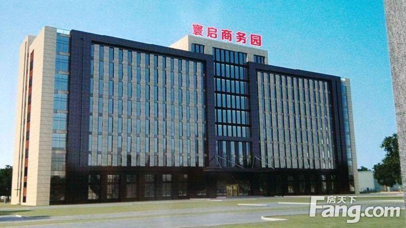 上海寰启商务园