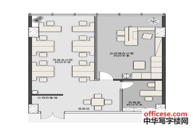 舜泰广场2号楼4层C2