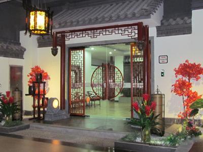 弘谷国际酒店四楼